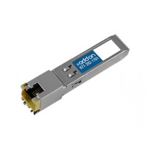 Опция для СХД IBM 45W4475